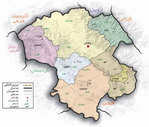 کدپستی زنجان