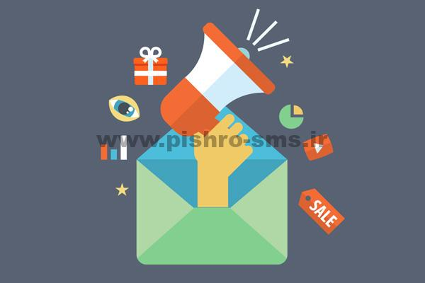 خرید سامانه پیامکی,سامانه پیامکی ارزان,سامانه پیام کوتاه,بهترین پنل اس ام اس,سامانه پیامکی رایگان,پنل اس ام اس رایگان