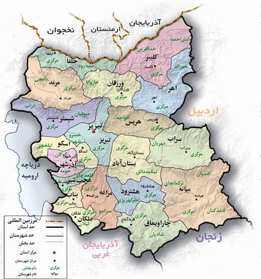 کدپستی آذربایجان شرقی
