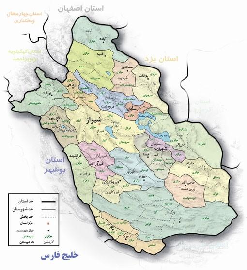 کدپستی استان فارس,ارسال اس ام اس در استان فارس,ارسال پیامک تبلیغاتی در استان فارس,پنل اس ام اس استان فارس(شیراز)