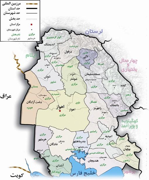 کدپستی خوزستان,ارسال اس ام اس در خوزستان,ارسال پیامک تبلیغاتی در خوزستان,پنل اس ام اس خوزستان